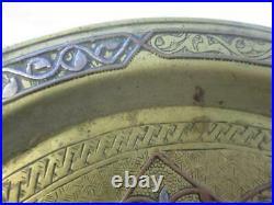 Fine Antique Islamic Silver Copper Inlay Tray Mamluk Cairoware Persian Arabic