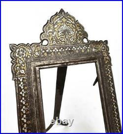 Fine INDO QAJAR KOFTGARI Gold & Silver Inlaid STEEL PICTURE FRAME 19th Century