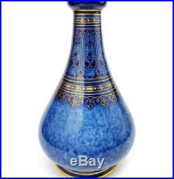 Fine SEVRES PORCELAIN OTTOMAN TURKISH MARKET BOTTLE VASE c1889
