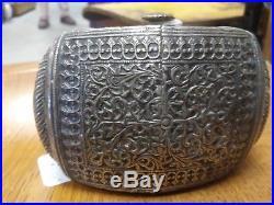 Fine antique 19th century Omani silver Nizwa Anter anklet Antique Road Show