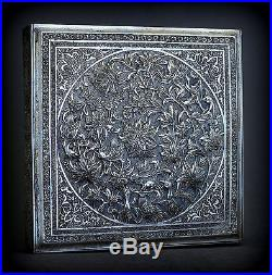 Fine antique engraved birds solid silver marked gilt persian box 340 gramms