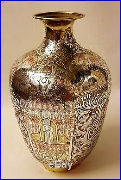 Finest Antique Islamic Damascus Cairoware Sufi Ottoman Silver Inlaid Brass Vase