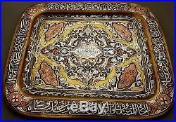 Finest Antique Islamic Damascus Mamluk Ottoman Silver + Copper Inlaid Brass Tray