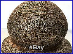Finest Islamic Mosque Lamp Mamluk Cairoware Persian Arabic Calligraphy 1800s No1