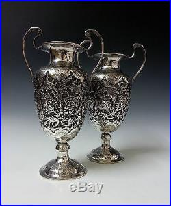 Finest Large Antique Persian Islamic Solid Silver Pair of Hallmarked Vases 742g