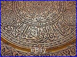 Finest Quality Antique Islamic Mamluk Damascus Persian Silver Inlaid Brass Tray
