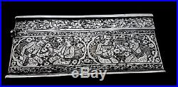 Finest Rare Antique Middle Eastern Persian Islamic Hand Chased Solid Silver Box