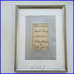 Folio Antique Manuscript Arabic Islamic Ottoman Calligraphy Koran Turkey 18 C