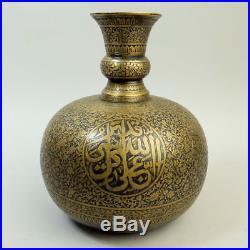 GOOD QUALITY ANTIQUE ISLAMIC PERSIAN BRONZE BOTTLE VASE 19th CENTURY