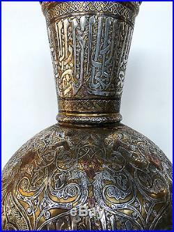 Giant Pair Islamic Silver Inlay Vases Mamluk Cairoware Arabic Script Persian