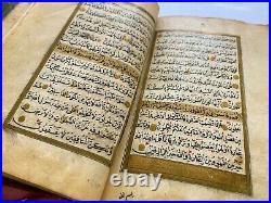 Gold Illuminated Ottoman Quran Kuran Qoran Islam Manuscript 1205 Ah (1790 Ad)