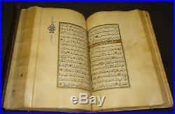 Gold Illuminated Ottoman Quran Manuscript 1205 Ah (1790 Ad)