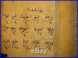Goldleaf Illum. Persian(Islamic) Manuscript with Miniatures. 3.75 x 5, 183 pp