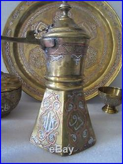 Gorgeous Antique Middle Eastern Islamic Engraved Copper Silver Inlay Coffee Set