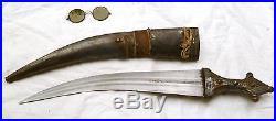 Huge Antique Khanjar Saudi Arab Islamic Dagger Wahabi Jambiya Sunni Knife