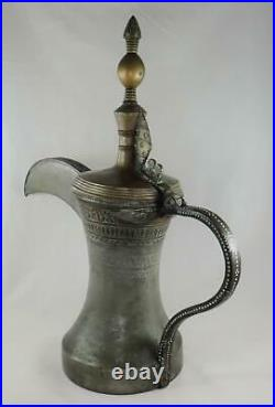 HUGE! Antique 22'' Islamic Middle East Bedouin Engraved Dallah Tea Coffee Pot