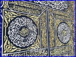 HUGE ISLAMIC CAIROWARE INLAID WITH BRASS DOOR KAABA Abdullah bin Abdul Aziz 6 m