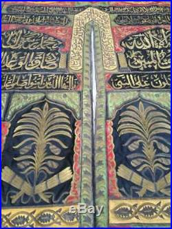 HUGE OLD ANTIQUE ISLAMIC CAIROWARE INLAID WITH BRASS OTTOMAN CURTAIN KAABA 6 me