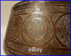HUGE RARE MUSEUM WORTHY ANTIQUE ISLAMIC 15th CENTURY MAMLUK DAMASCUS COPPER BOWL