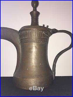 HUGH ANTIQUE ISLAMIC ARABIC COFFEE POT DALLAH MIDDLE EASTERN SAUDI OMAN 50 cm