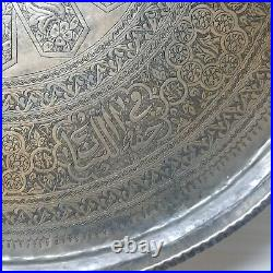 Handmade Antique Ottoman Period Islamic Engraved Copper TRAY HUGE 96cm Tray