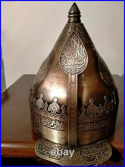 Helmet of Salah Eldine Verses of Quran