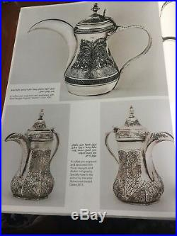 History Of Iraqi Silver (Its Major Craftsman And Their Work)