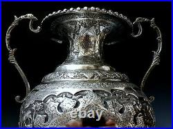 Huge 1.9KG Antique Persian Style Middle Eastern Islamic Solid Silver Vase