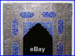 Huge Antique Persian Mirror w Enameled Repousse Silver Frame-Islamic/Russian