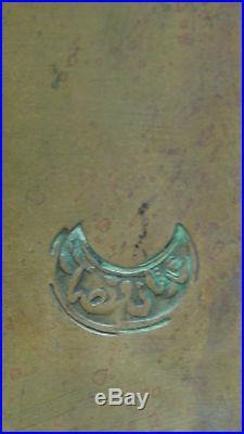Huge Antique17-18c Islamic Turkish Ottoman Brass Tombak Coffee Pot 26h Signed