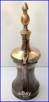 Huge Islamic Dallah Coffee Pot Copper Brass Middle Eastern Tribal