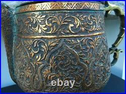 Huge Rare Ornate Antique Copper Rapousse Samovar Islamic Middle Eastern Kettle