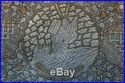 Huge Rarest Biblical Judaica Tray Cairoware Middle Eastern Silver Inlay Plate 75