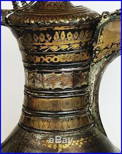 ISLAMIC ARABIC Antique TINNED COPPER COFFEE POT / DALLAH 11.2 INCHES