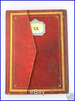 ISLAMIC BINDING Handwritten ILLUMINATED MANUSCRIPT Koran OTTOMAN Antique Ancient