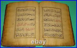 Illuminted Sufi Manuscript From Qajar Era