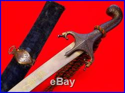 Important 19th C. Persian Wootz Execution Shamshir Sword of MOHAMMED SHAH QAJAR