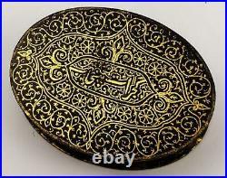 Indo Persian Koftgari Gold Damascene Box 19th Century