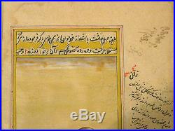 Indo-Persian Painting on Manuscript Picture of Bird