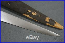 Indo Persian kard dagger with wootz blade 19th century