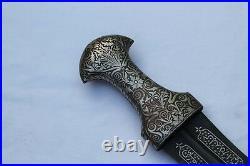 Indo-persian Mughal Islamic Ottoman Arabic Silver Jambiya Allah Quran Blade