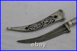Indo-persian mughal islamic traditional sikh silver inlay engraved kard dagger