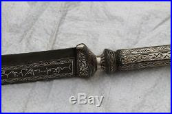 Indo-persian ottoman rajput martha sikh warrior silver damascened bhuj/axe pipe