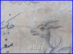 Interesting 18th Century Antique Persian Zand Miniature Painting Drawing