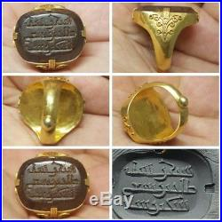 Islamic 22k Solid Gold ring Ancient stone with Writing Stone # E