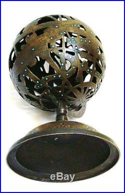 Islamic ANTIQUATED BRASS BALL ASTROLABE