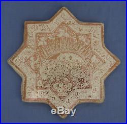 Islamic Antique Persian (C13th-C14th) Kashan Lion Lustre Star TILE