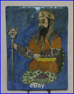 Islamic Antique Persian, Qajar Dynasty Pictorial TILE #1