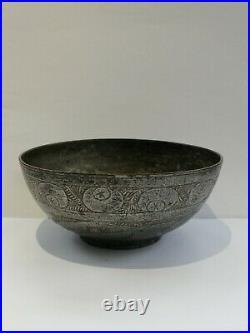 Islamic Art Original Mamluk Bowl Calligraphy Antique
