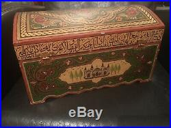 Islamic Box Mosque Cypress trees and calligraphy TURKISH TURKEY Ottoman Syrian